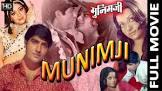 Nasir Hussain Munimji Movie