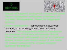Бухгалтерский и финансовый учет переподготовка ru в котором прекратили деятельность на ЕНВД второй абзац второго пункта 346 13 статьи Налогового кодекса содержит бухгалтерский и финансовый учет