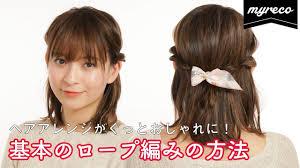 デートにもヘアゴムだけで不器用さんも超簡単にできる大人可愛いヘア
