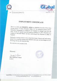 Employment Certificate Amp Salary Statement