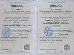 Диплом логиста КГТУ Кафедра Логистика  Диплом ЛОГИСТА