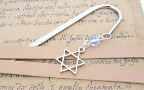 star of david bookmark bar mitzvah gifts