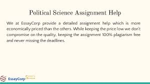political science assignment help 11 political science assignment help