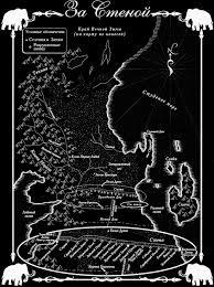 джордж мартин танец с драконами книга 1 грёзы и пыль серия песнь