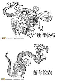 Small Picture Chinese dragon coloring pages for adults and kids