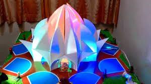 home ganpati decoration 2014 lotus temple delhi youtube
