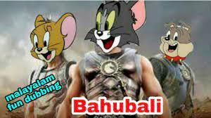 Tom and jerry Bahubali version | Malayalam | malayalam vines