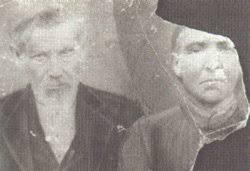 John Wesley Curtis (1843-1916) - Find A Grave Memorial