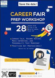 Inspire Hua Hin Career Fair Prep Workshop At Cha Am Campus On 28th
