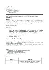 Objectives For Resume Examples Career Objective Retail Position ...