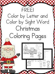 Christmas Color by Letter Color by Letter/Sight Word Worksheets