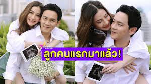 """ฟลุค เกริกพล"""" เผยข่าวดี! """"นาตาลี"""" ตั้งท้องลูกคนแรกแล้ว - NineEntertain  ข่าวบันเทิงอันดับ 1 ของไทย"""
