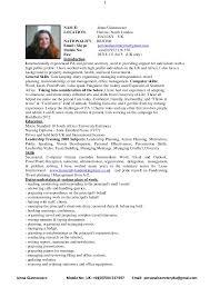 Resume Introduction Inspiration 4611 Cv Introduction Blackdgfitnessco