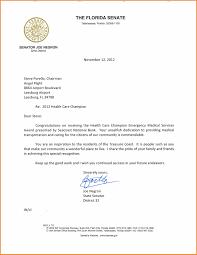 Congratulation Letter Congratulation Letter Teller Resume Sample 4