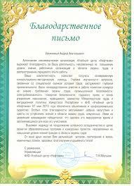 Диплом о высшем образовании узбекистана НОСТРИФИКАЦИЯ ДИПЛОМОТТЕСТАТОВ Нострификация диплом о высшем образовании узбекистана это признание Вашего иностранного диплома в России Подачи и получения
