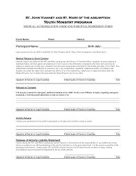 Permission Slip Template Awesome Parent Permission Slip Template Ideas Entry Level Resume 17