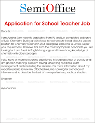 Application For Teaching Job Written Application Letter For Teacher Looking For Teacher Cover