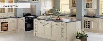 Homebase Buckingham In 2019 Kitchen Colour Schemes