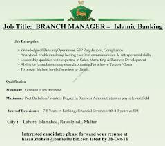 Bank Manager Job Description Bank Al Habib Jobs Branch Manager
