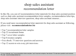 job recommendation letter samples shop sales assistant recommendation letter 1 638 jpg cb 1408653192