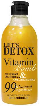 Натуральный <b>био гель для душа</b> VITAMIN BOMB витаминный ...