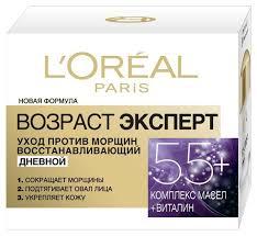 Купить Крем L'Oreal Paris Возраст эксперт 55+ дневной <b>50 мл</b> в ...