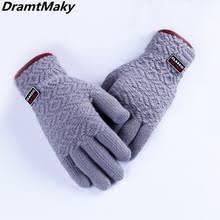 Унисекс Мода, <b>перчатки для сенсорных</b> экранов, мужские и ...