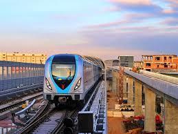 Guangzhou metro::PLAN & MAP & CARTE