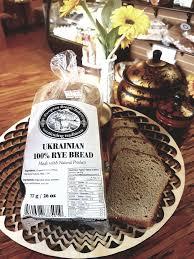 Ukrainian Rye European Breads Bakery
