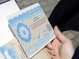 В Украине у % чиновников поддельные дипломы эксперт base article image