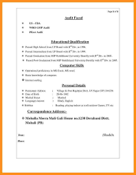 educational qualification in resume_0.jpg