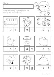 Printable Classroom Rules Worksheet Rule 3 Free Worksheets Teaching ...
