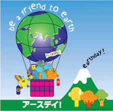 Planetpals Earth Day Story And Earthday Ideas