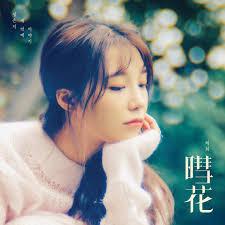 just the way we love from 응답하라 1997 by jeong eun ji seo in guk on apple