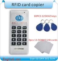 China Access Control Seller | Chinese Rfid Card Store from ...