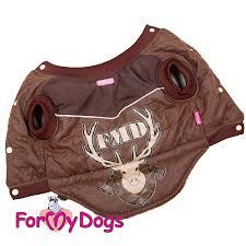 <b>For My Dogs</b> (Фо Май Догз) <b>Куртка</b> коричневая Олень Арт. FW259 ...
