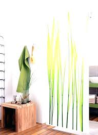 s outdoor partition wall