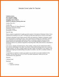 3 Teacher Cover Letters Credit Letter Sample