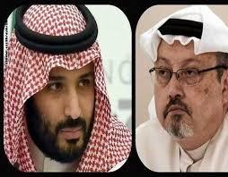 Image result for سر خاشقجی تحویل بن سلمان شده است