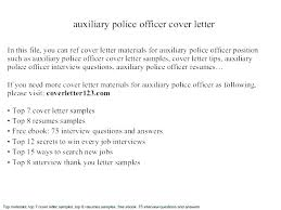 Police Dispatcher Cover Letter Police Cover Letter No Experience Law
