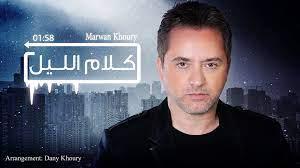 Marwan Khoury - Kalam El Layl - (مروان خوري - كلام الليل(من مسلسل مدرسة  الحب - فيديو Dailymotion