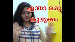 mallu serial actress meghna vincent new hot look