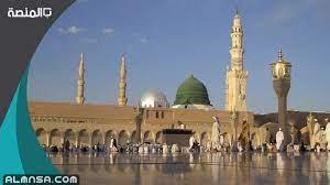 من هو مدير ادارة شؤون الأئمة والمؤذنين بالمسجد النبوي – المنصة