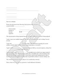 Letter Marathi Formal Format Amp Templates Tor Authorization