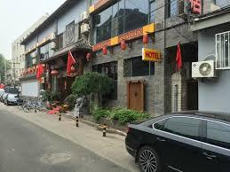 <b>TANGFU</b> CHINESE CULTURE HOTEL BEIJING WANGFUJING ...