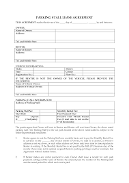 Free Rental Lease Application Form Ontario
