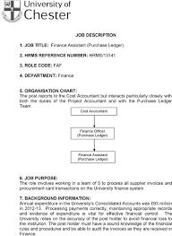 Job Description Finance Officer Purchase Ledger Finance