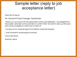 acceptance of job offer letter 6 how to respond to job offer email barber resume
