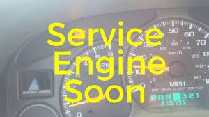 Gmc Service Engine Soon Light
