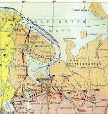 Реферат Англо американская интервенция и гражданская война на  Англо американская интервенция и гражданская война на Русском Севере 1918 1920 гг